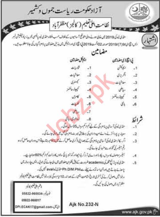 AJk Education Department Colleges Muzaffarabad Jobs 2019