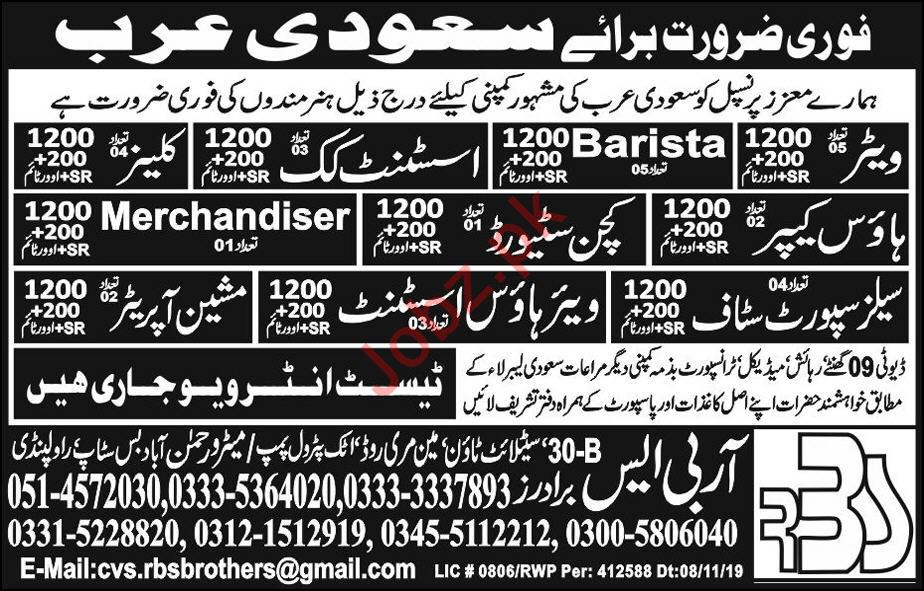 Kitchen Steward & Waiter Jobs 2019 in KSA