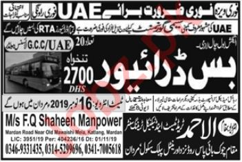 Bus Driver Job in Dubai