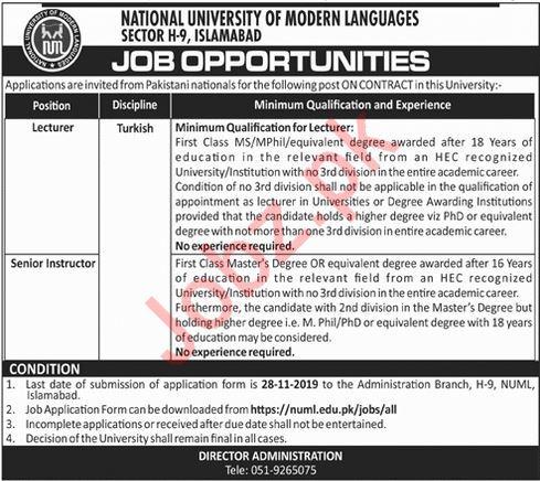 National University Of Modern Languages NUML Islamabad Jobs