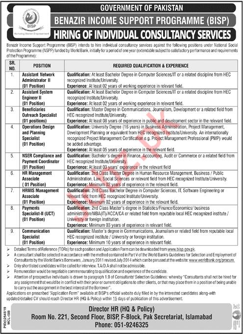 Benazir Income Support Programme BISP Islamabad Jobs 2019
