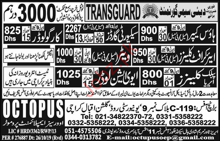Housekeeper Security Guard Cargo Loader Jobs in Dubai