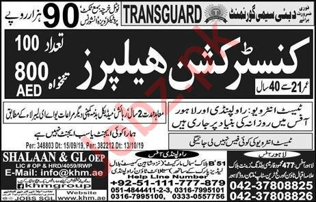 Construction Helper Job in Dubai