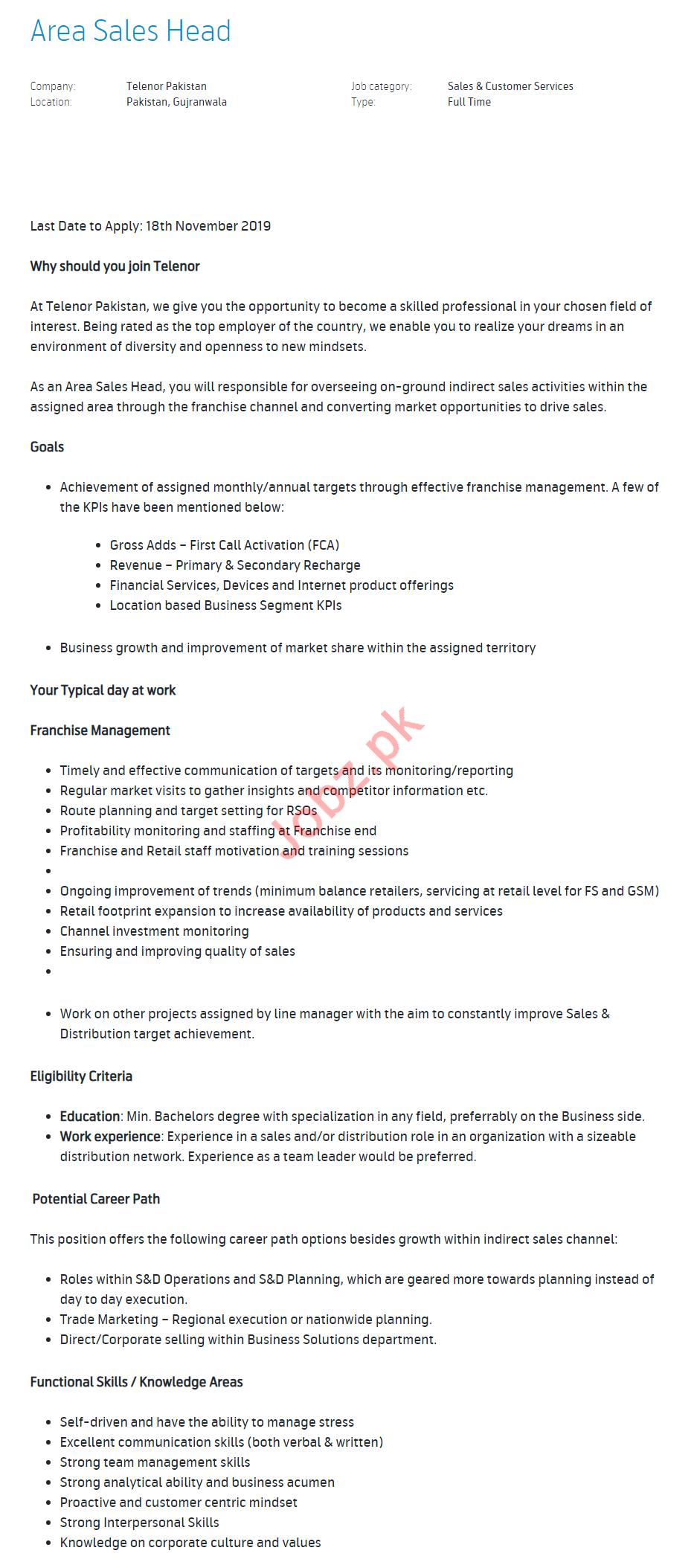 Area Sales Head Job 2019 in Gujranwala
