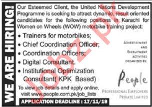 People TM Islamabad Jobs 2019 for Coordinators