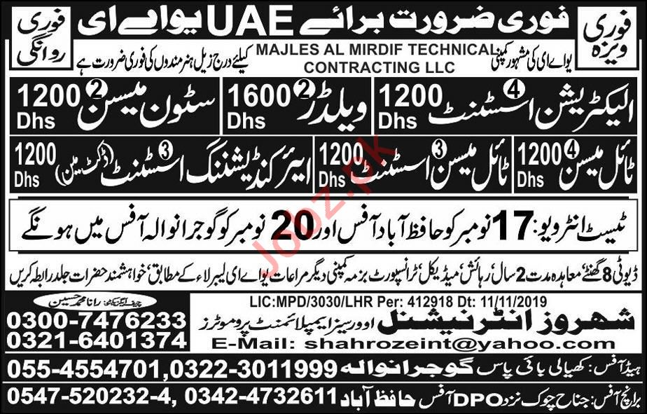 Stone Mason & Electrician Assistant Jobs in UAE