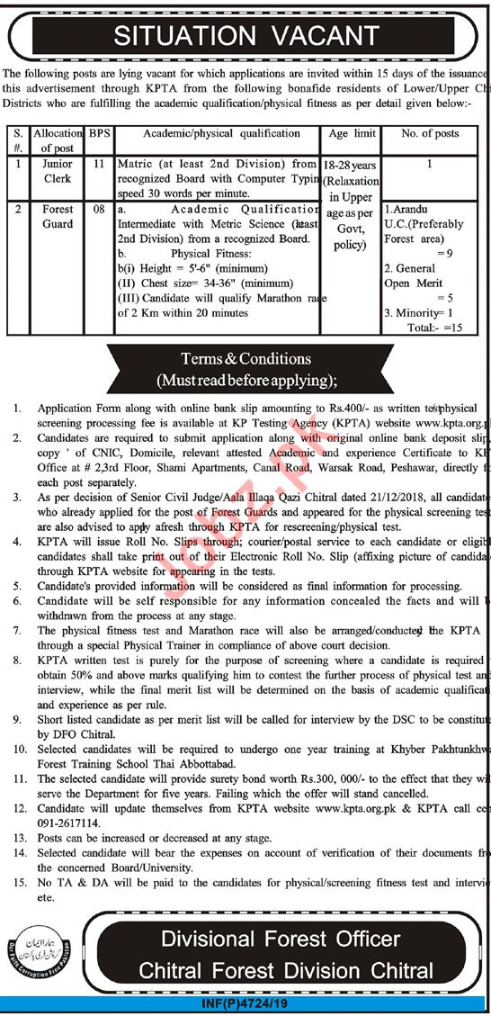 Chitral Forest Division KPK Jobs 2019 for Forest Guards
