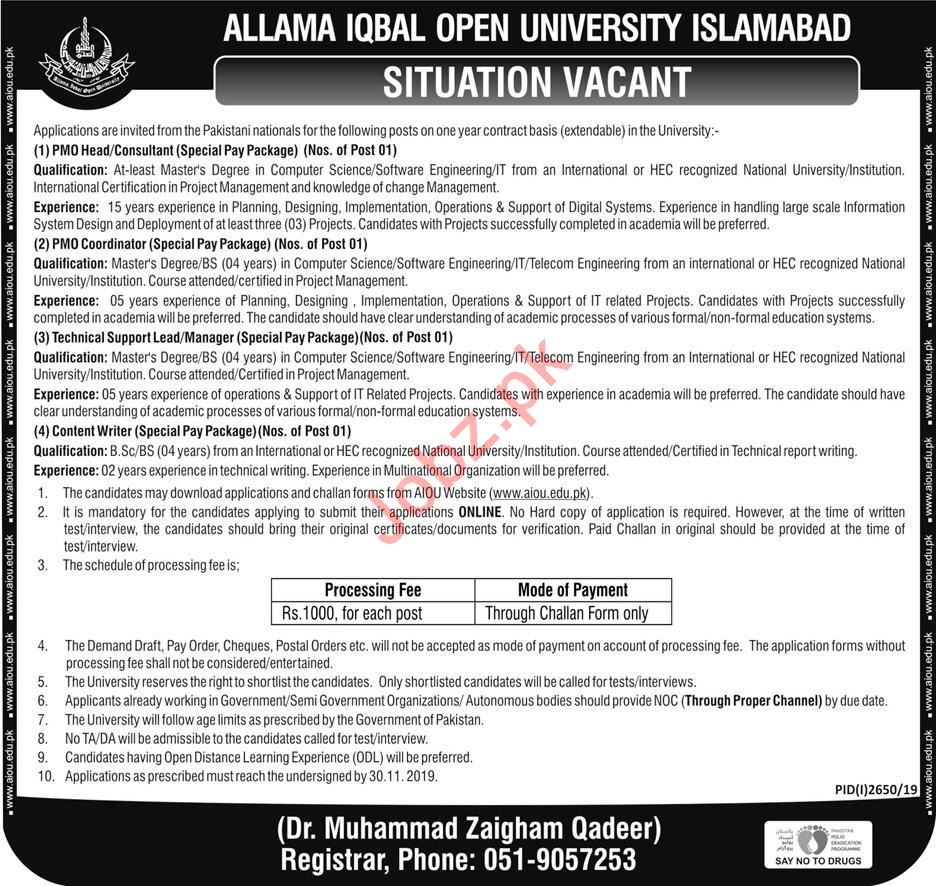 Allama Iqbal Open University AIOU Jobs in Islamabad