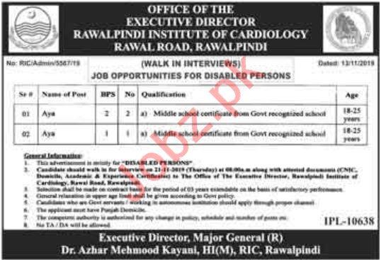 Rawalpindi Institute of Cardiology RIC Jobs 2019