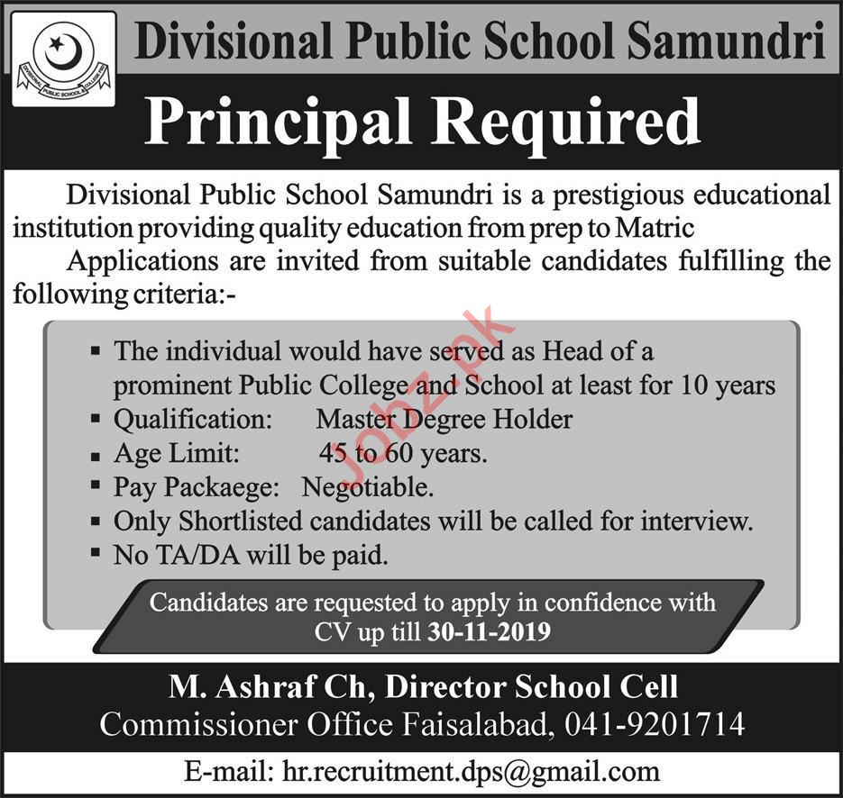 Divisional Public School Job For Principal in Samundri