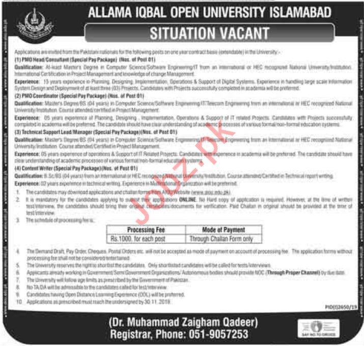 Allama Iqbal Open University AIOU Islamabad Jobs 2019