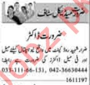 Medical Staff Jobs Open in Lahore