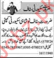 Security Guards & Driver Jobs 2019