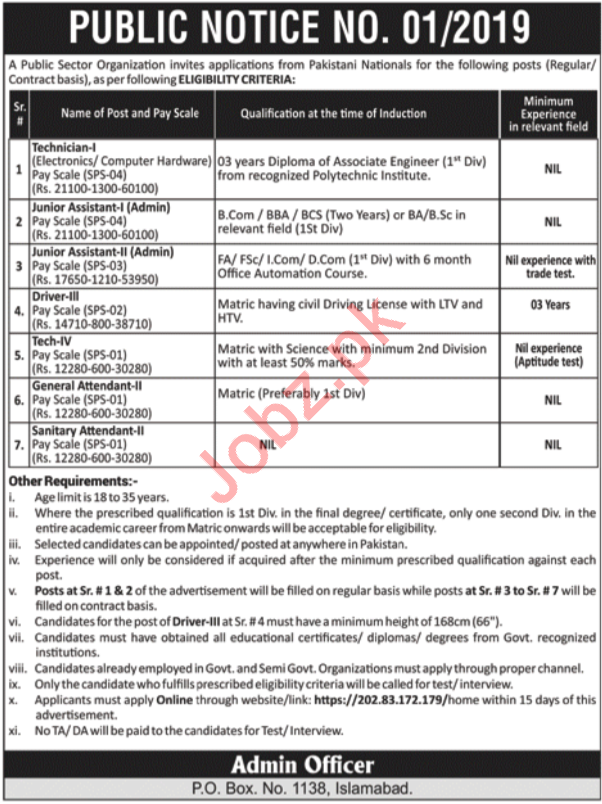 Pakistan Atomic Energy Commission PAEC Jobs in Islamabad