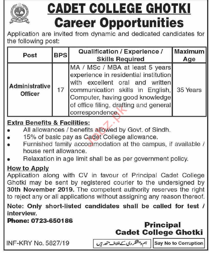 Cadet College Ghotki Sindh Jobs 2019