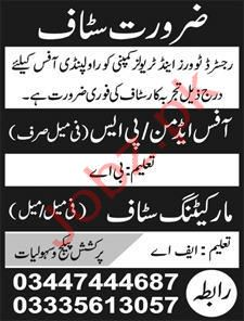 Travel & Tours Company Jobs in Lahore