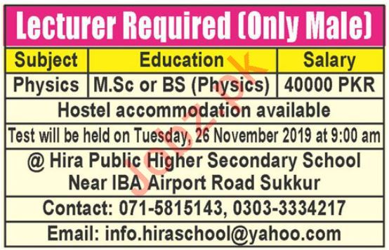 Hira Public Higher Secondary School Jobs For Lecturer