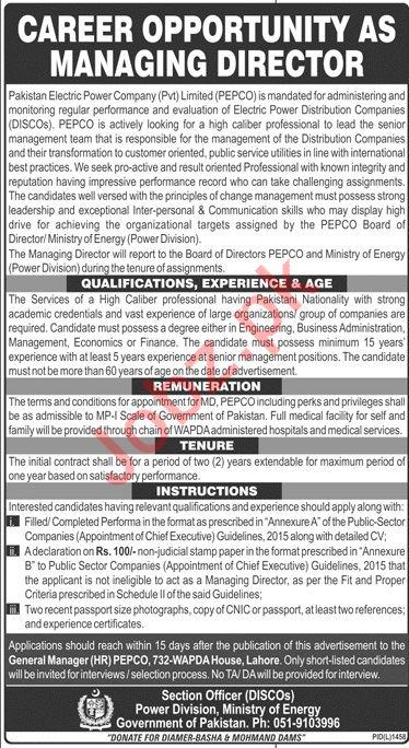 Pakistan Electric Power Company PEPCO Jobs 2019