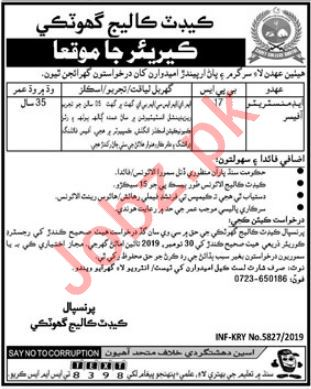 Pak Army Cadet College Ghotki Job For Administrative Officer