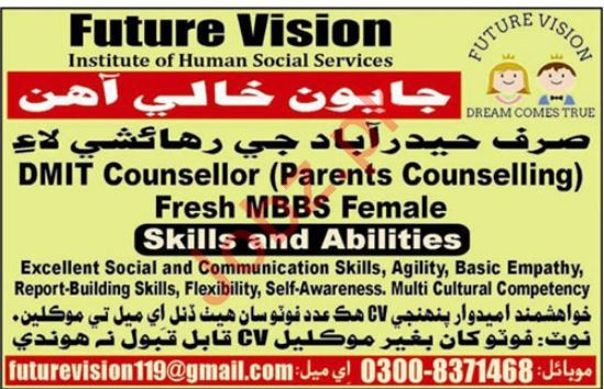 Future Vision Institute of Human Social Services Jobs 2019