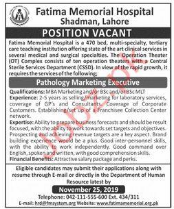 Fatima Memorial Hospital Jobs in Lahore