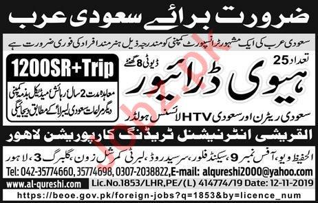 Heavy Driver Jobs Open in KSA