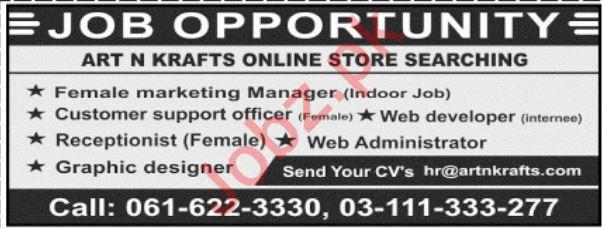 Art N Krafts Online Store Jobs 2019 For IT Staff in Multan