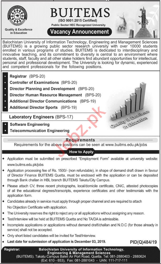 BUITEMS Jobs For Non Teaching & Engineering Staff