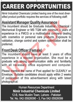 Nimir Industrial Chemicals Limited Lahore Jobs 2019