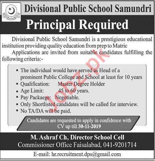 DPS Divisional Public School Samundri Jobs 2019
