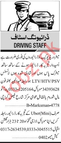 Jang Sunday Classified Ads 17th Nov 2019 for Driving Staff