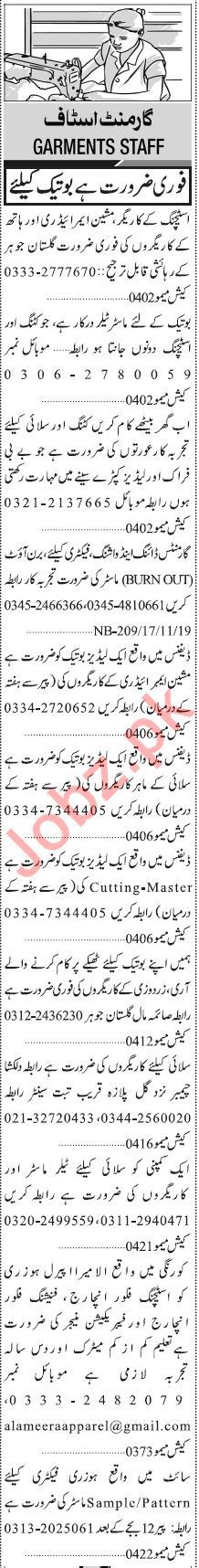 Jang Sunday Classified Ads 17th Nov 2019 for Garments Staff
