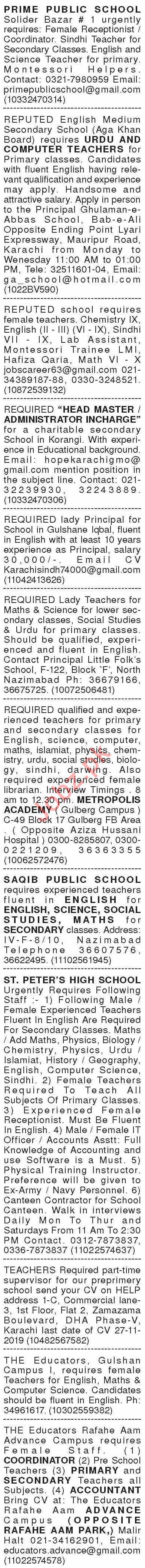 Dawn Sunday Classified Ads 17th Nov 2019 for Teaching Staff