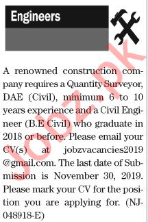 The News Sunday Classified Ads 17th Nov 2019 for Engineers