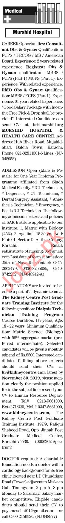 The News Sunday Classified Ads 17th Nov 2019 Medical Staff