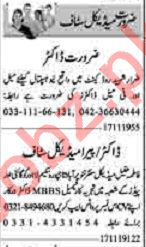 Dunya Sunday Classified Ads 17th Nov 2019 for Medical Staff