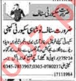 Dunya Sunday Classified Ads 17th Nov 2019 for Security Staff