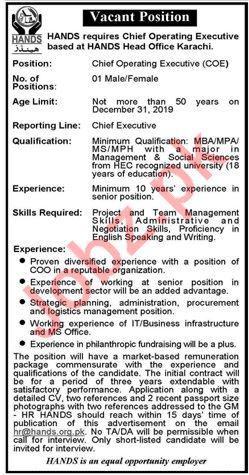 Hands Pakistan NGO Job For Chief Operating Executive COE