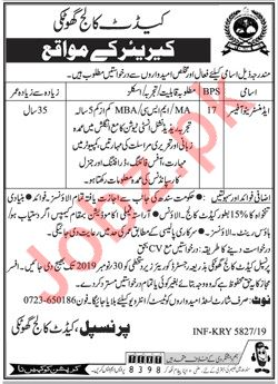 Pakistan Army Cadet College Job For Administrative Officer