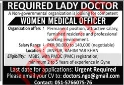 Women Medical Officer Job 2019 in Islamabad