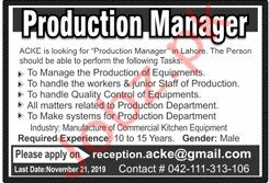 Production Manager Job 2019 in Lahore