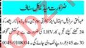 Medical Staff Jobs For Hospital in Peshawar KPK