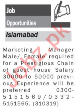 Marketing Manager Job For Guest House in Islamabad