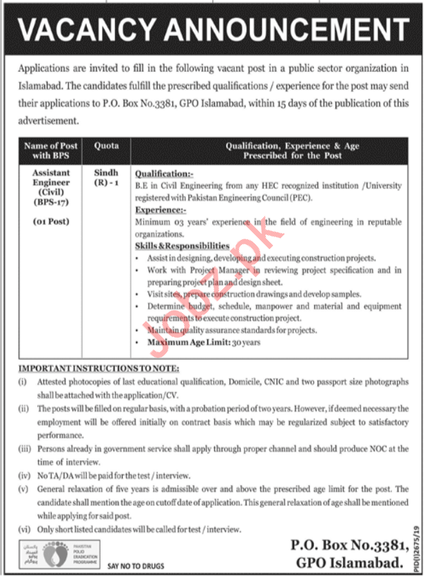 Assistant Engineer Civil Job 2019 in Islamabad