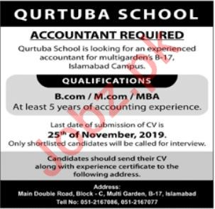 Qurtuba School Job For Accountant in Islamabad