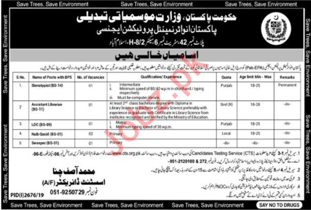 Ministry of Climate Change Jobs 2019 in Islamabad via CTS