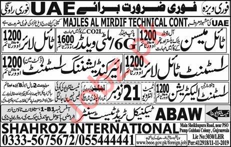 Majles Al Mirdif Technical Contracting LLC Co Jobs in UAE