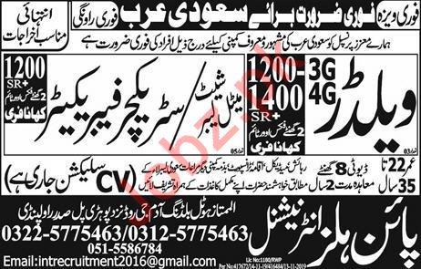 Welders & Structure Fabricator Jobs in Saudi Arabia