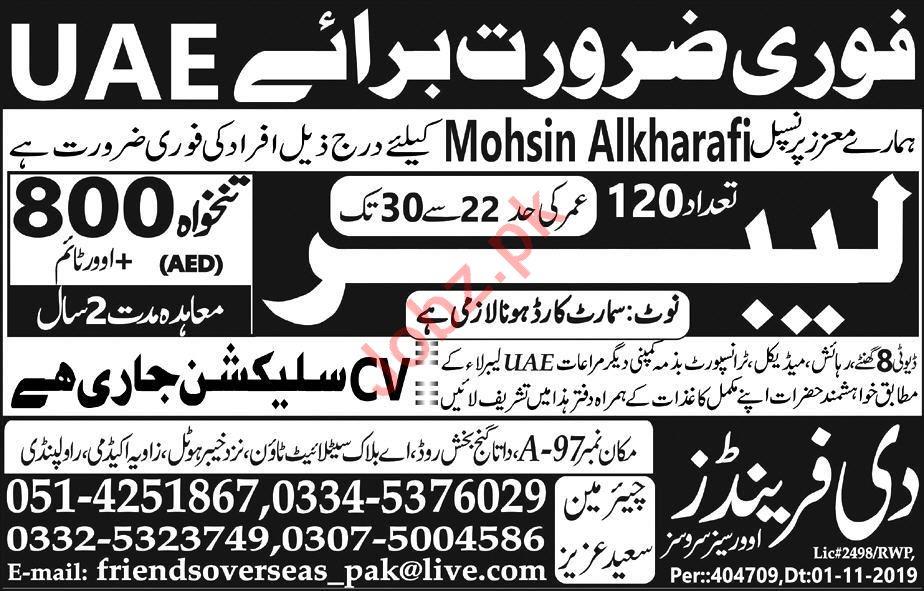 Mohsin Alkharafi Company Jobs for Labors in UAE
