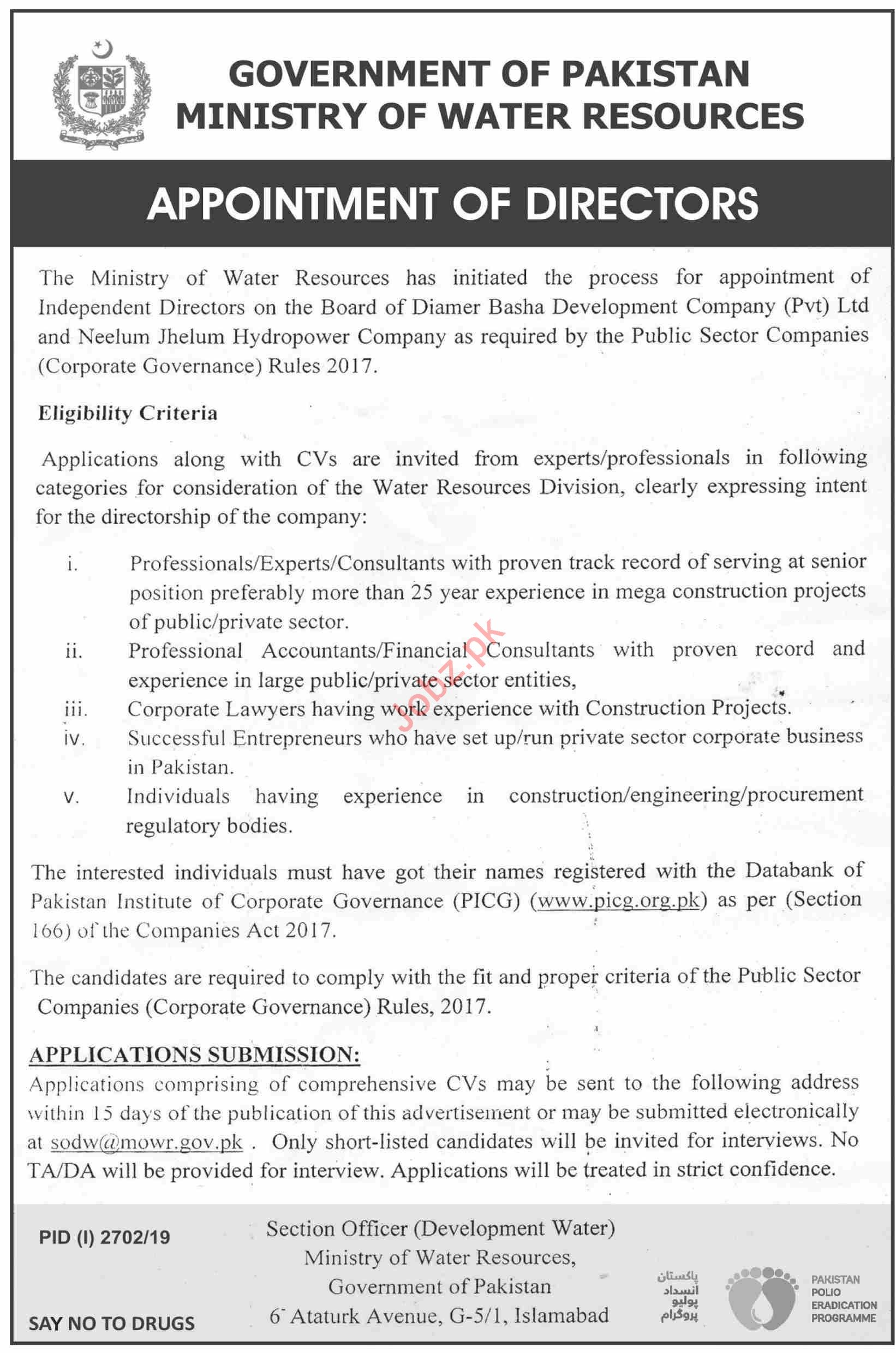 Ministry of Water Resources MOWR Islamabad Jobs 2019